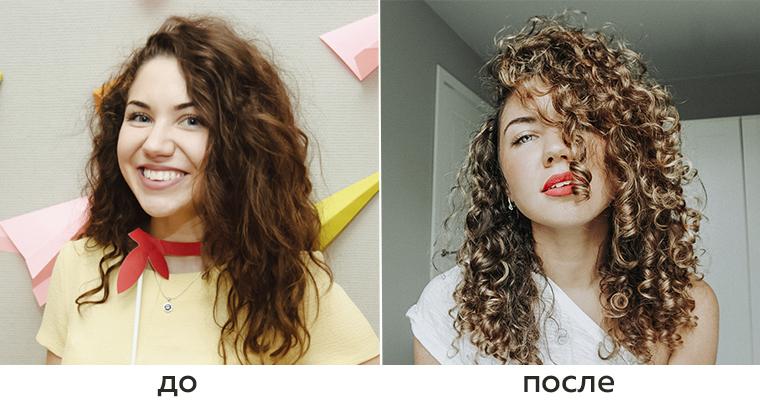 кудрявый метод ухода за волосами средства рекомендации